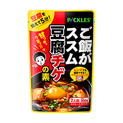 ご飯がススム豆腐チゲの素