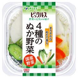4種のぬか野菜