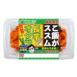 ご飯がススム長芋オクラ【関西エリア限定】