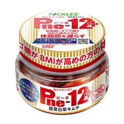 【機能性表示食品】Pne-12+キムチボトル(届出番号F912)