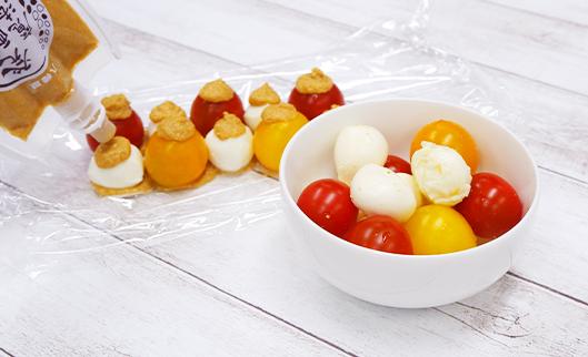 かんたん糠床使用「ミニトマトとミニモッツアレラチーズのぬか漬」