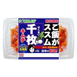 ご飯がススム千枚キムチ【関西エリア限定】