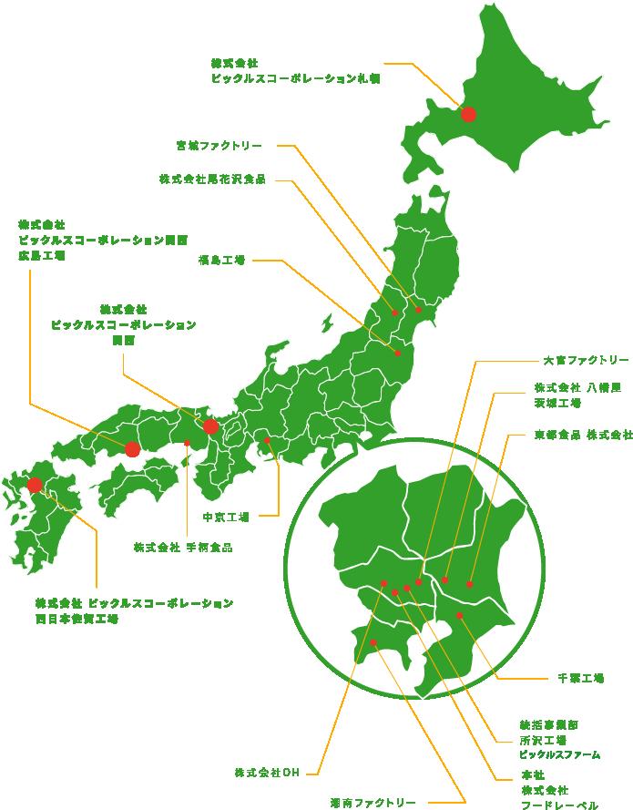 日本各地のピックルスグループ