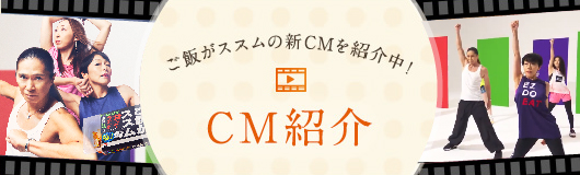cm_bnr.jpg